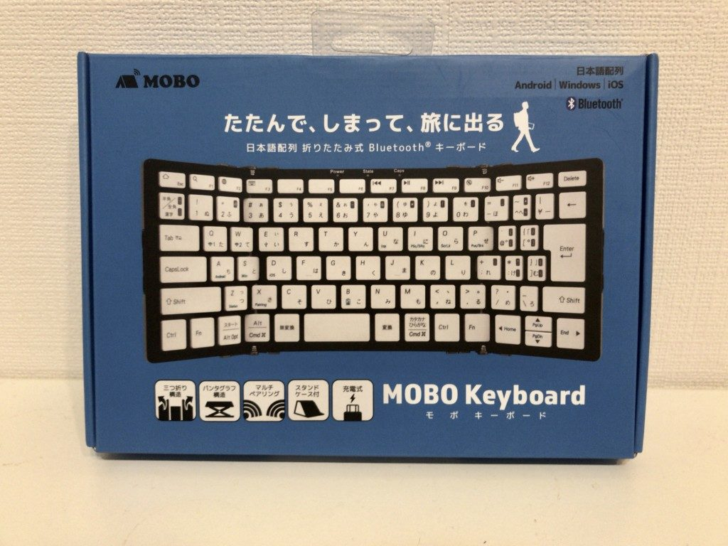 MOBOキーボード